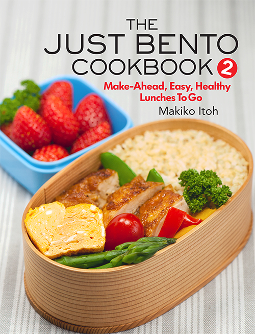 The Just Bento Cookbook 2 cover