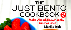 Just Bento 2 Cookbook cover