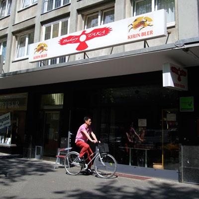 duesseldorf7-bakerytaka.jpg