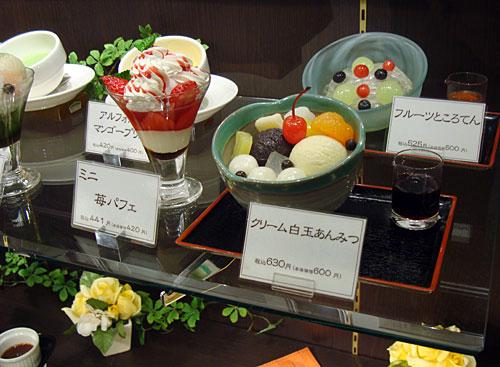 foodmodels-nakamuraya.jpg