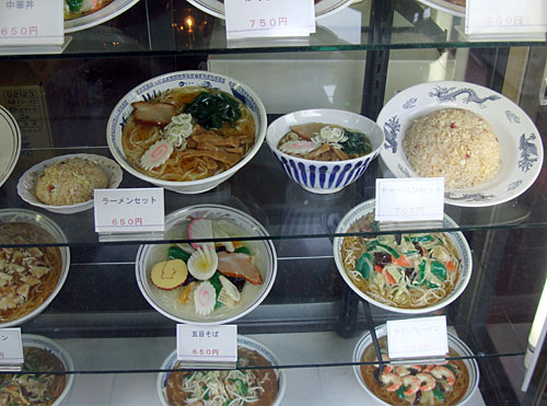 foodmodels-ramen.jpg