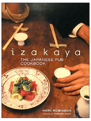 Book review and giveaway izakaya the japanese pub cookbook book review and giveaway izakaya the japanese pub cookbook forumfinder Gallery