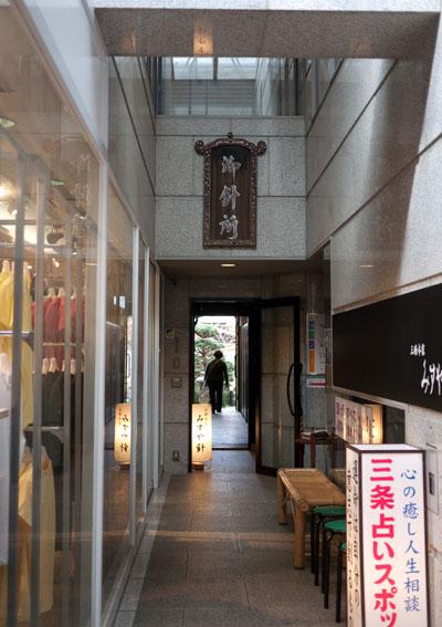 misuyabari2.jpg