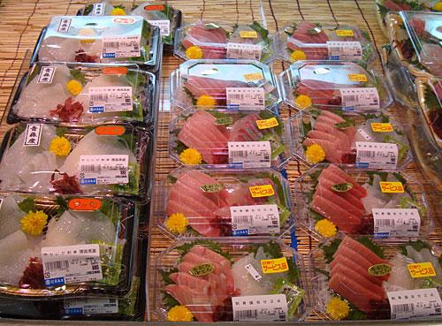 takashimaya14-sashimi.jpg