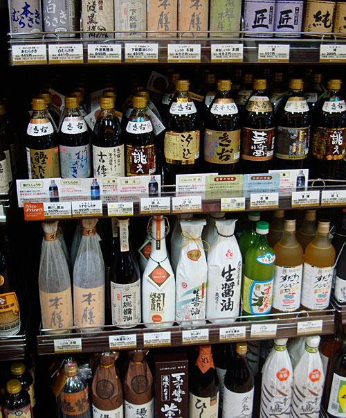 takashimaya18-soysauce.jpg