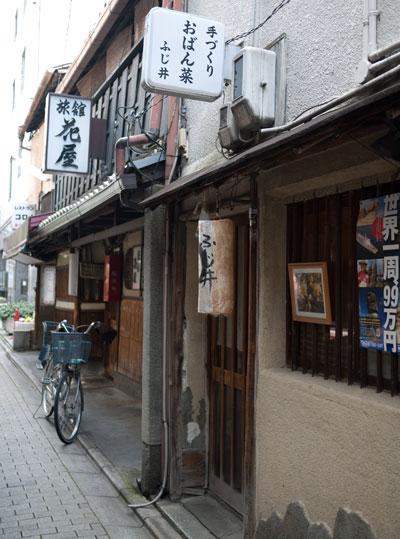 tofuya-kinjo2.jpg