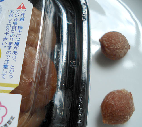 umeboshi_label.jpg