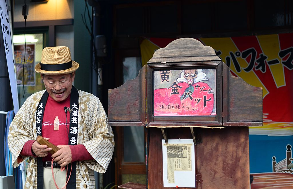 A kamishibai performer