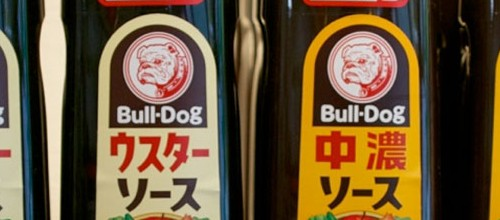 Bulldog sauce bottles